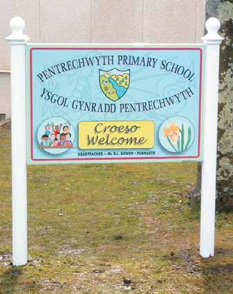 Post mounted sign with ball finials Pentrechwyth Primary School