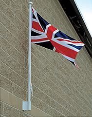 Vertical Wall mounted flag
